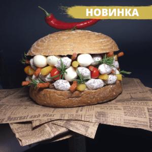 Їстівний букет у вигляді бургера