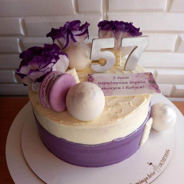 торт для мами і бабусі
