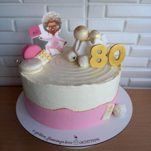 Торт для бабусі на 80 років